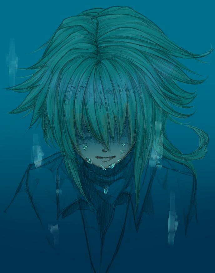 Prince N Harmonia Crying