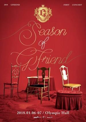 Season of GFriend: First concerto Poster anteprima