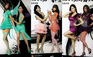 SeoHyun, Tiffany, YuRi
