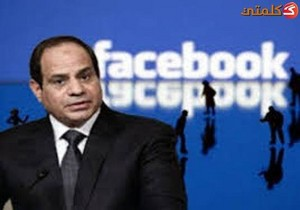THANKS ELSISI FOR STOPPING YOUR Facebook