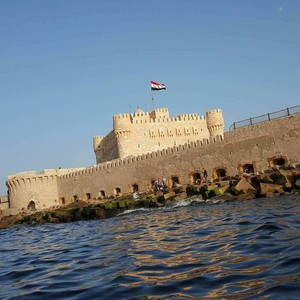 THIS ALEXANDRIA EGYPT