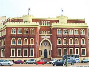 THIS ALEXANDRIA বিশ্ববিদ্যালয় EGYPT