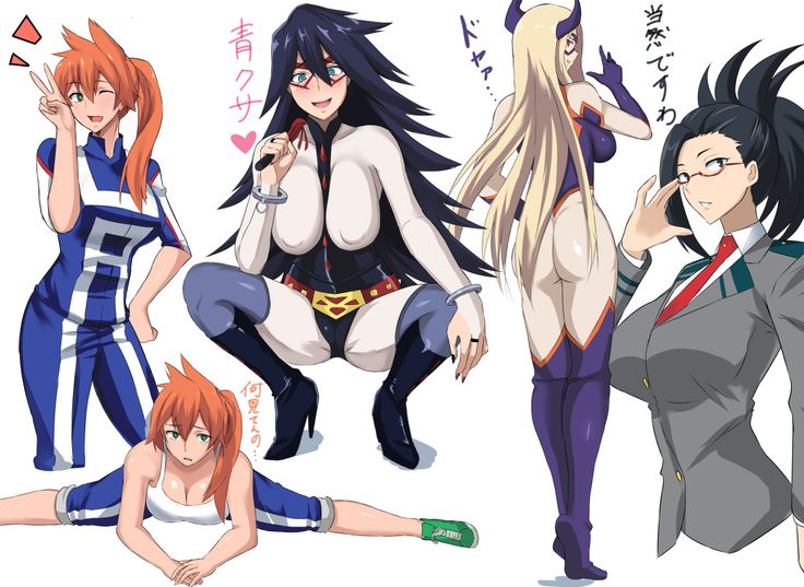 The Girls from My Hero Academia