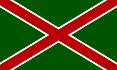 The Proposed Flag Of Northern Ireland