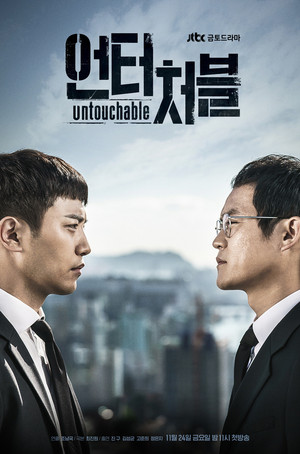 Untouchable Official Poster