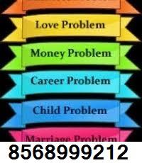 black magic for প্রণয় Specialist Baba Jiin rajasthan 91-8568999212