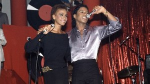 Whitney And Jermaine Jackson