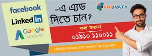 http://www.provaty.com/web-hosting/index.php