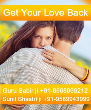 Cinta marriage vashikaran speclaist astrloger in bangalore 8568999212