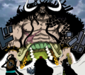 *Kaido The Beast* - one-piece photo