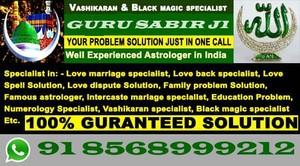 .Love breakups, Cinta life, Cinta relations problems solution in ARUNACHAL PRADESH call:8568999212