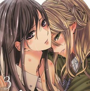 💙 Mei x Yuzu 💙