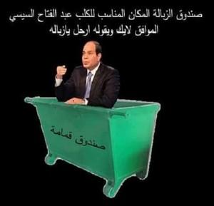 ABDELFATTAH ELSISI PRESIDENTRASH OF EGYPTRASH