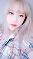 Ahn Hani