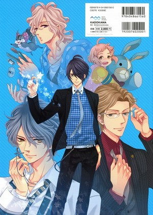 BROTHERS.CONFLICT.600.2026805