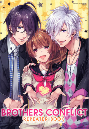 BROTHERS.CONFLICT.full.1756240