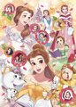 Belle  - disney-princess photo