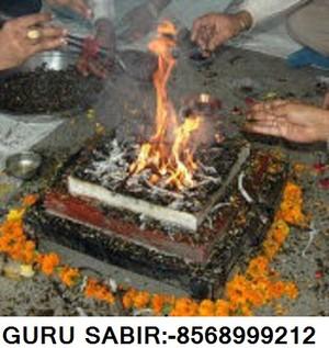 Bengali Kala Jadu Black Magic Specialist Tantrik Baba 8568999212 rajasthan.