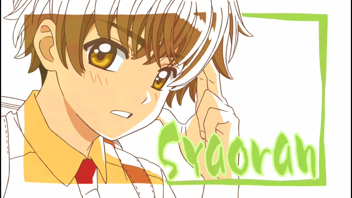 syaoran li images cardcaptor sakura clear card ending hd wallpaper