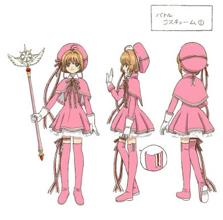 Sakura Cardcaptors wallpaper entitled Cardcaptor Sakura Clear Card Outfit