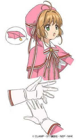Cardcaptor Sakura Clear Card Outfit