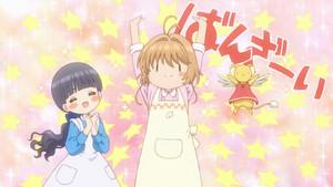 Cardcaptor Sakura Clear Card - Sakura and the Room with No Exit