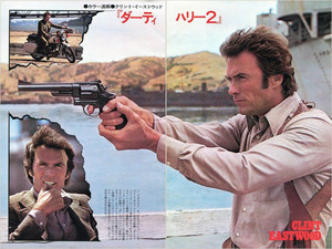 Clint Japanese poster for винная бутыль, magnum, магнум Force
