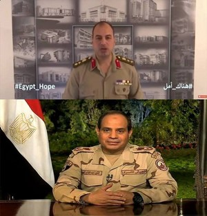 EGYPT HOPE ABDELFATTAH ELSISI KILL EGYPT PEOPLE