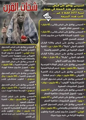 ELSISI THE WITCH POISON APEL