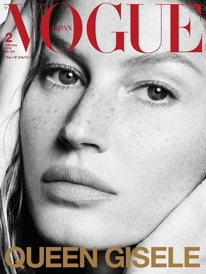 Gisele covers the February 2018 issue of Vogue জাপান