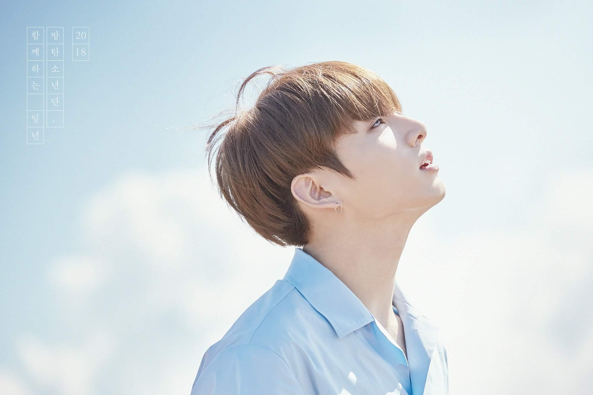 Jungkook Bts Images Jungkook Hd Fond Décran And Background Photos