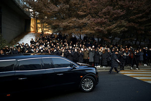 Kim Jong-hyun funeral