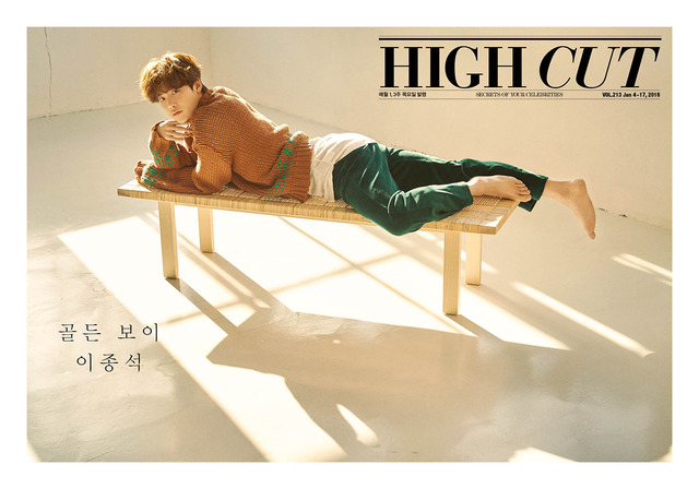 LEE JONG SUK COVERS HIGH CUT INSTYLE FOR FEBRUARY 2018