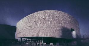 图书馆 OF ALEXANDRIA EGYPT