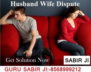 প্রণয় breakups, প্রণয় life, প্রণয় relations problems solution in rajasthan call:8568999212