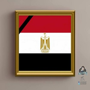 R.I.P. EGYPT