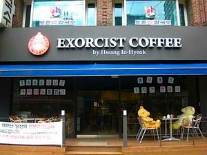 Exorcist Coffee 商店