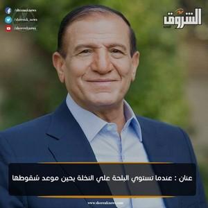 SAMI HAFEZ ANAN DEVILS FROM EGYPT