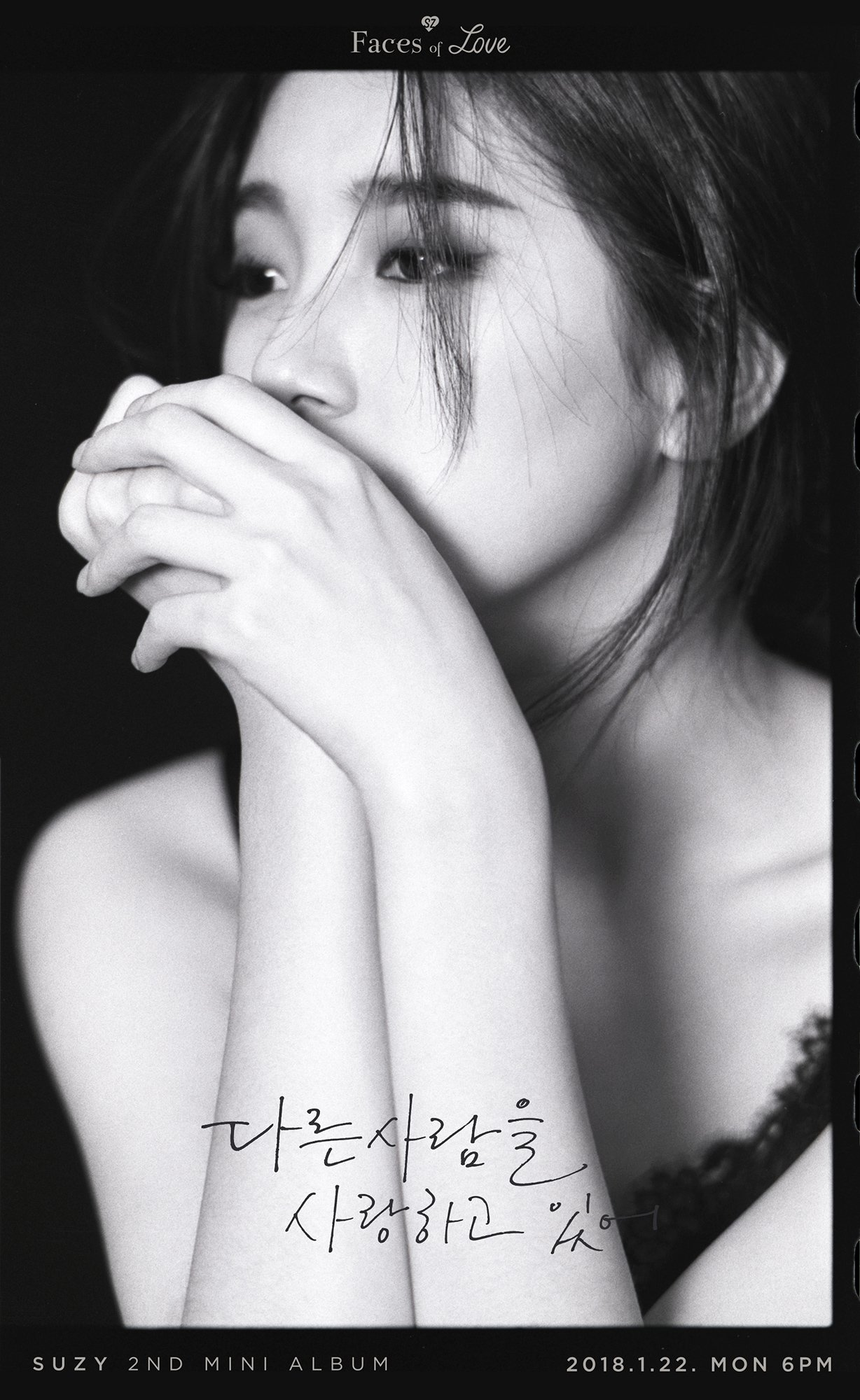 "Suzy teaser image for 2nd mini album ""Faces of Love"""