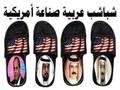 THREE ARAB LEAGUE DOGS ELSISI BY USA ISRAEL - egypt fan art