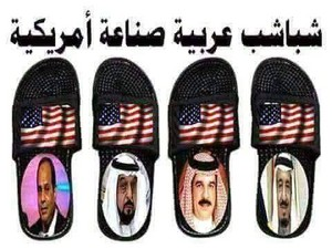 THREE ARAB LEAGUE DOGS ELSISI BY USA ISRAEL