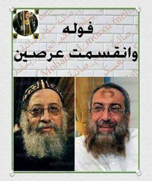 TWO DAJJAL IN EGYPT