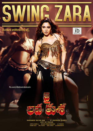Tamannaah in lung lay, swing Zara