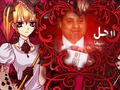 VAMPIRE KNIGHT ELSISI GET OUT - vampire-knight fan art