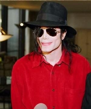 World's Biggest Pop Superstar