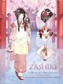 Zashiki