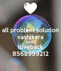 all problem solution