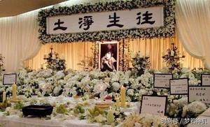 anita mui funeral