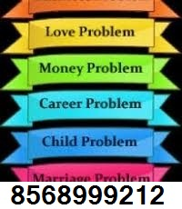 any problem get solution