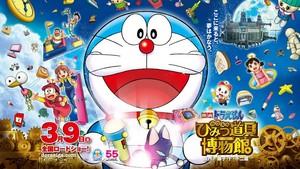 Doraemon-O Gato do Futuro cute.JPG